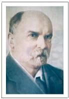 Курский Д.И.