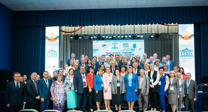 Уполномоченный по правам человека в РФ выступила на международной конференции в СГЮА