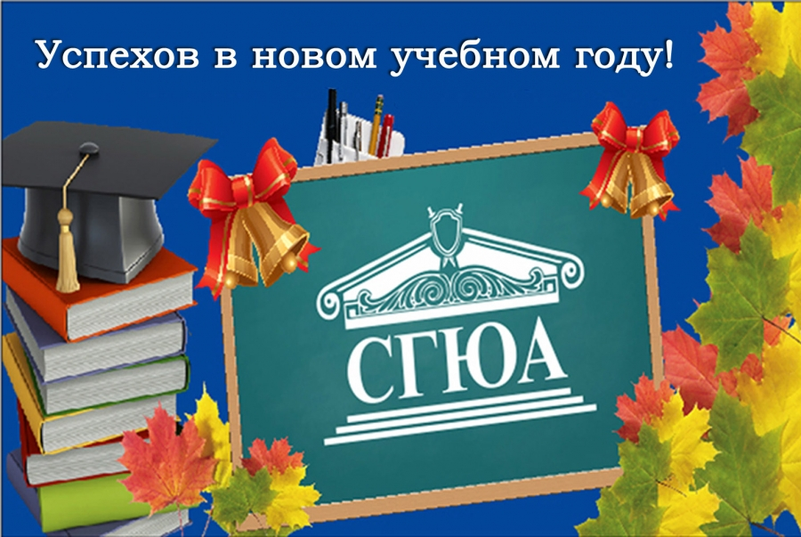 День знаний поздравление студентке 884